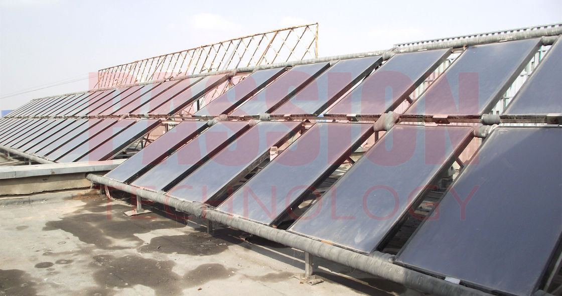 2000L Flat Collector Solar Water Heater Blue Coating Flat Plate Solar Collector